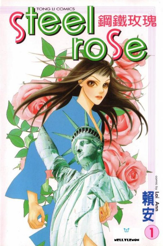 manhua Steel Rose