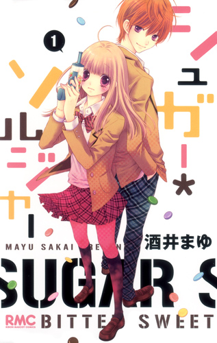 manga Sugar soldier