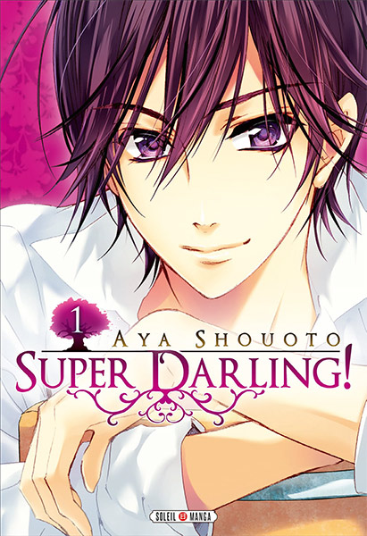 manga Super Darling!