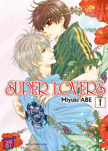 manga Super lovers