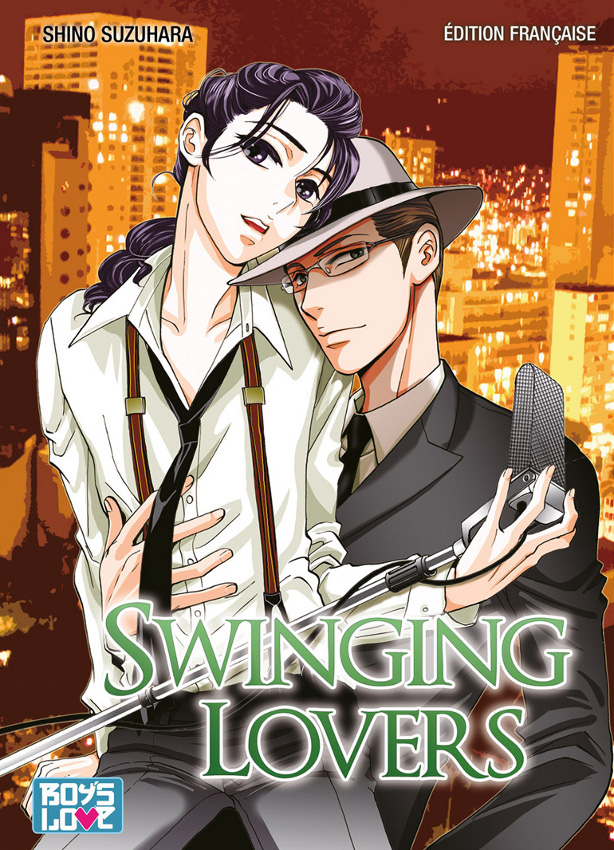 manga Swinging lovers