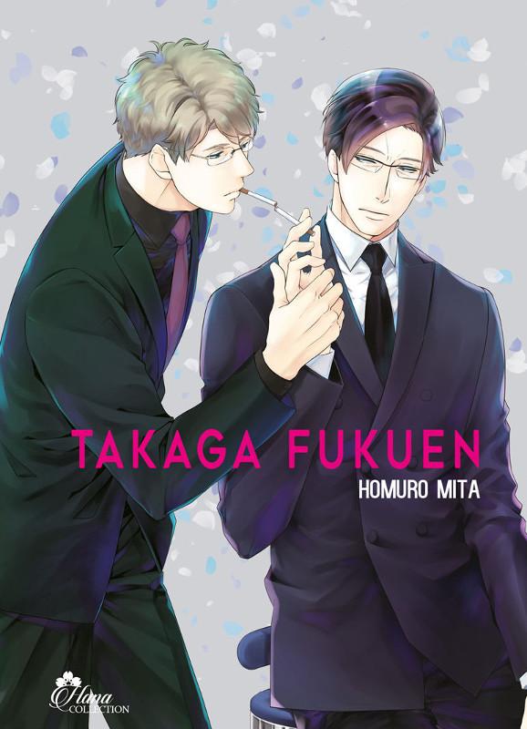manga Takaga Fukuen