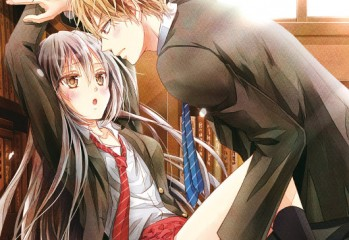 Teach me love tome 1