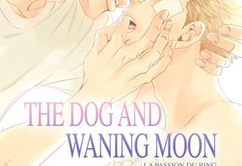 manga The dog and waning moon