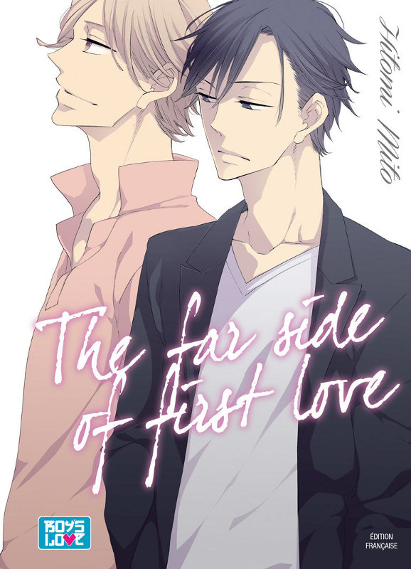 manga The far side of first love