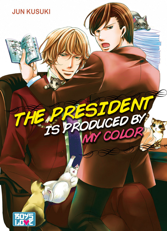 manga The president is produced by my color