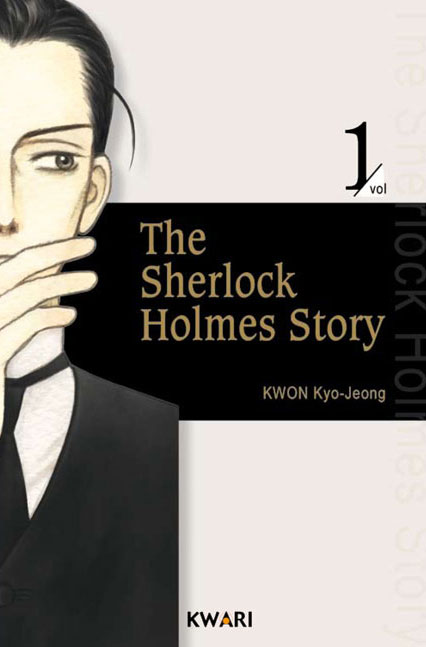 The Sherlock Holmes Story Tome 1