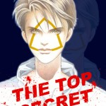 The Top Secret Tome 1
