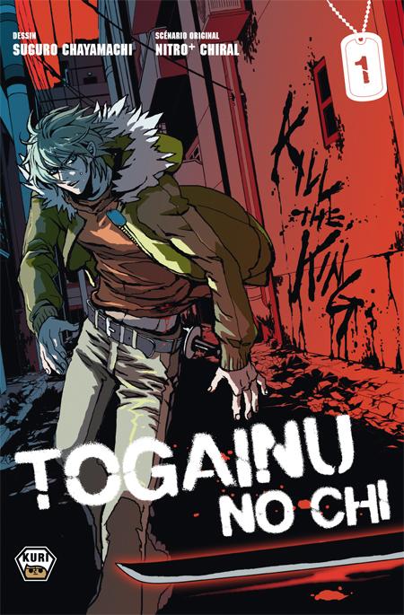 manga Togainu no chi