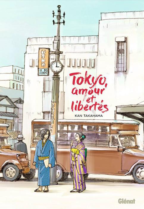 manga Tokyo, amour et libertés