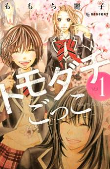 manga Tomodachi Gokko