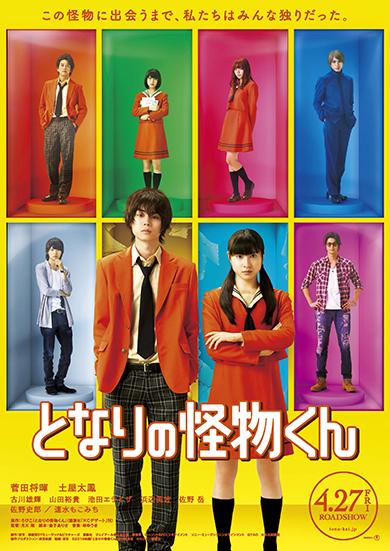 film live Tonari no Kaibutsu-kun