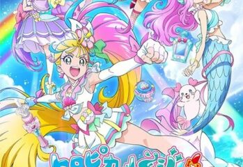 Affiche de l'anime Tropical-Rouge! Precure