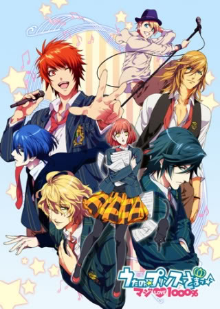 anime Uta no prince sama - Maji love 1000 %