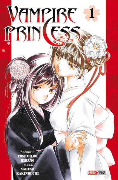vamprie princess shojo manga