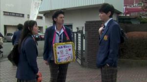 j-drama itazura na kiss love in tokyo 2013