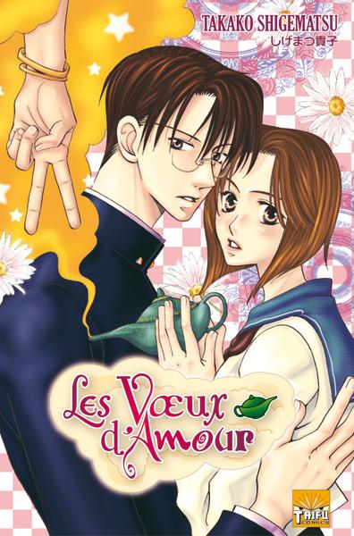 manga Les voeux d'amour