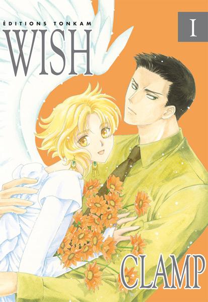 wish tome 1