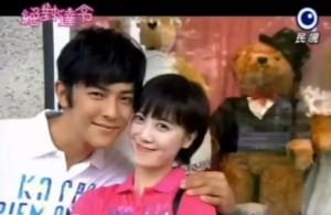 Nai Te et Xiao Fei Absolute Boyfriend