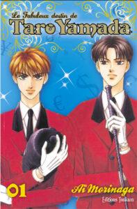 Le Fabuleux Destin de Taro Yamada tome 1