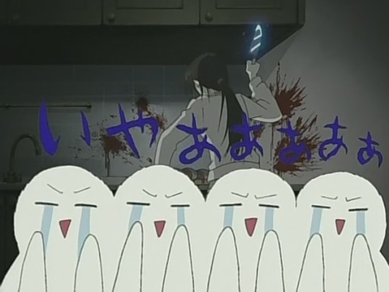 Sunako qui terrifie ses colocataires