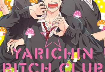 Yarichin Bitch Club tome 1