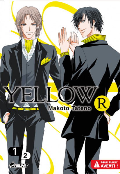 manga Yellow R