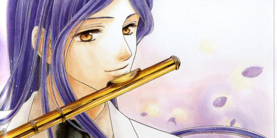 yunoki azuma flûte traversière